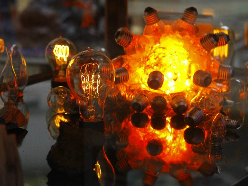 museu da lâmpada sp