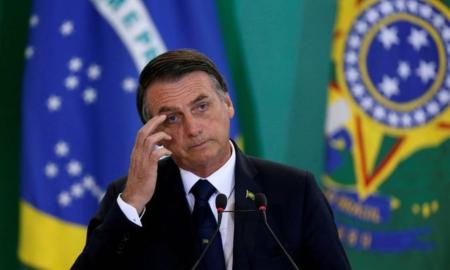 VÍDEO REUNIÃO BOLSONARO PF FAMÍLIA