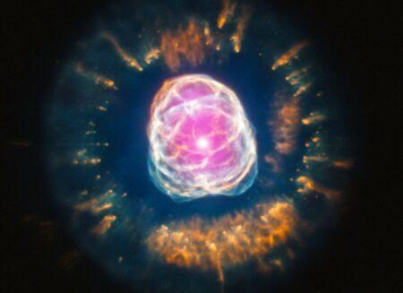 """A NGC 2392 não será mais """"nebulosa esquimó"""""""