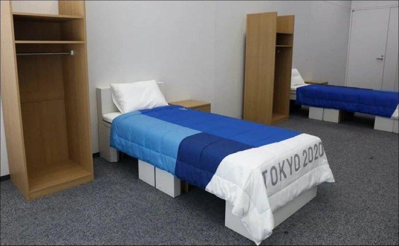 cama antissexo