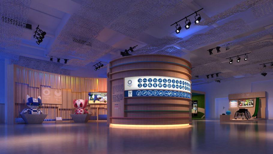 Olimpíadas Japan House, Lounge Esportivo: Tokyo 2020