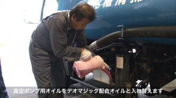 Osaka-sewage-trucks2-600x337